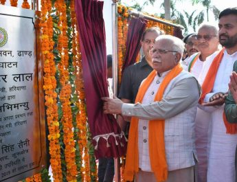 Haryana Chief Minister, Mr. Manohar Lal inaugurating the building of Sub Tehsil, Dhand at Kaithal. Member of Parliament, Mr. Nayab Singh is also seen in the picture.