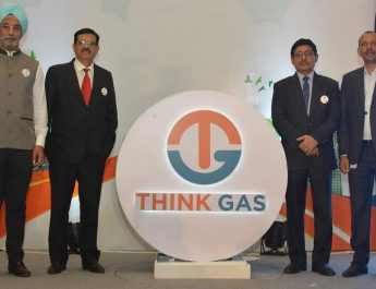 THINK Gas launches clean, sustainable fuel for Punjab with an aggressive rollout plan for CNG and PNG.5 CNG Pumps already operational